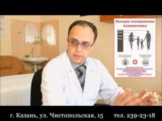 Отзывы врачей о Серагем. Врач Секирин А.Б., зав.отд восстановительного лечения ЦКБ РАН