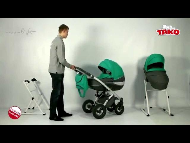 Детская коляска Tako 2 в 1 Moonlight