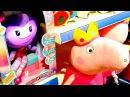 Свинка Пеппа? Беби Бон? Барби? Литл Пони? Ферби? Какую игрушку выберет Алис?Ни за ч...