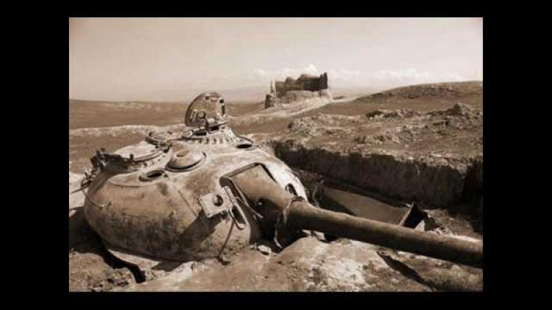 Ауған соғысы
