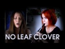 No Leaf Clover - Metallica (cover by Lady Chugun ft. Alina Gingertail)
