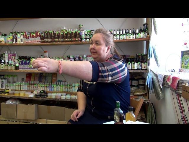 НАСТОЙКА БОБРОВОЙ СТРУИ || Применение и дозы