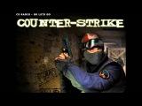 counter strike jingle - cs radio-ok lets go