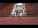 Как очень быстро бегать Тренировка 60 и 100 метров
