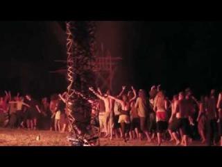 Marama Tribe
