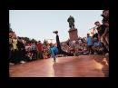 Powermove Circle Yalta Summer Jam 2017