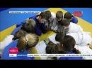 Мастер-класс по дзюдо на СпортКоманде