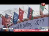 Мировой экономический форум в Давосе о финансовой несправедливости. Главный эфир
