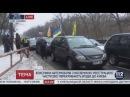 Протест автомобилистов Митингующие частично перекривають въезд в Киев