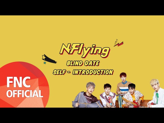 N.Flying (엔플라잉) - 우리 멤버를 소개합니다 (Blind Date_Self-Introduction)