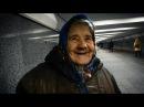 86 летняя бабушка торгует в переходе и убегает от полиции