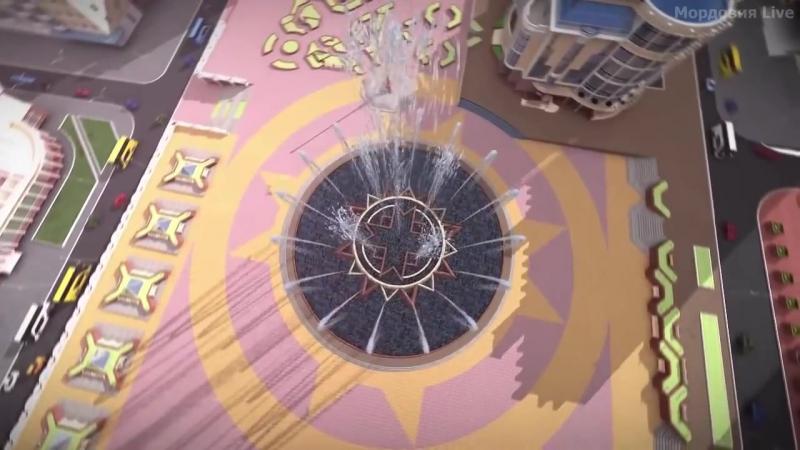 Рождение площади Тысячелетия в Саранске