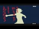 Наруто Naruto 9 Девятая Заставка На Русском