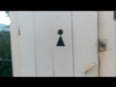 женский сука туалет