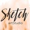 ArtStudio SKETCH Художественная студия Саратов