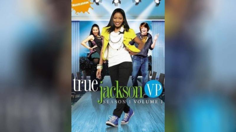 Тру Джексон (2008