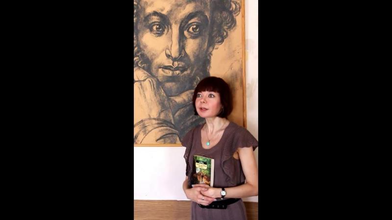 Страна читающая - Тюмерова Вера Юрьевна читает произведение Ф. Тютчева Из Микеланджело