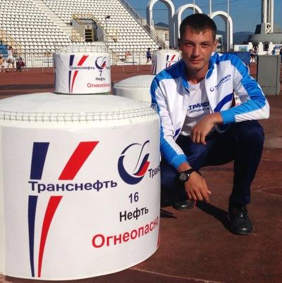 Мишаня Казаков