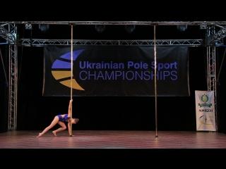 UKRAINIAN POLE SPORT CHAMPIONSHIPS 2017 Marchenko Katya