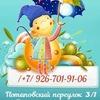 Детская театральная студия Оле Лукойе