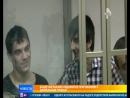 Педофилы Ингушетии - вызов против чести России 23.06.17