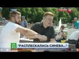 Десантник в день ВДВ избил корреспондента НТВ в прямом эфире (02.08.2017)