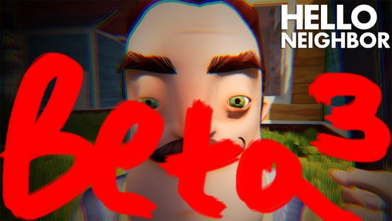 Kuplinov Play – Hello Neighbor Beta – Очередная бета! 3