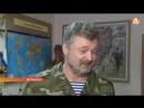 АртикТВ 10.05.17 Ветераны Афганской войны провели урок мужества для мурманских школьников