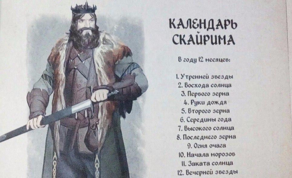 Ведьмак 3 Дикая Охота  Википедия