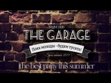 NIGHT Club the Garage/1 august 2017. SUMMER PARTY