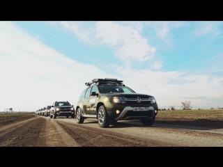 Видеоотчет о Duster Dakar Challenge