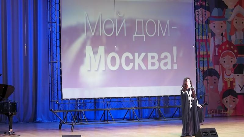 САбина Рахмонова -Inc Chspanes