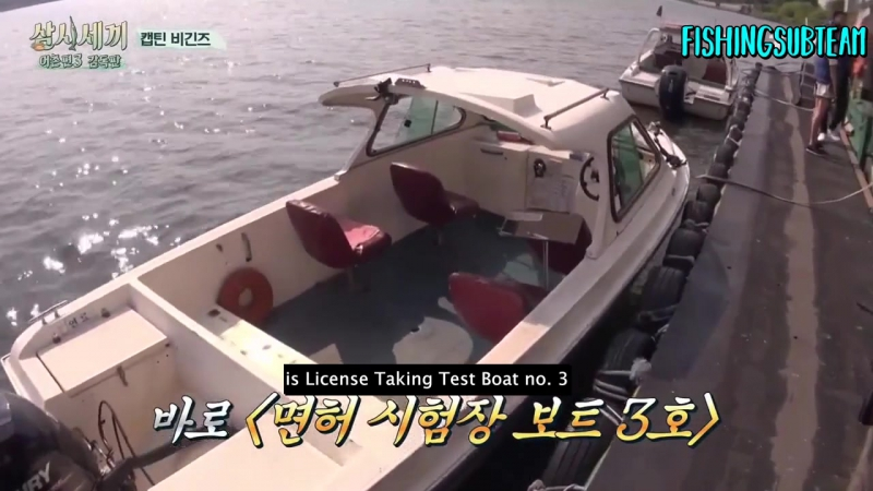 Three Meals a Day - Fishing Village 3 Episode 12 END (Eng Sub)