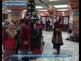 Во время святок фольклорный ансамбль зоренька вышел колядовать на улицы города.