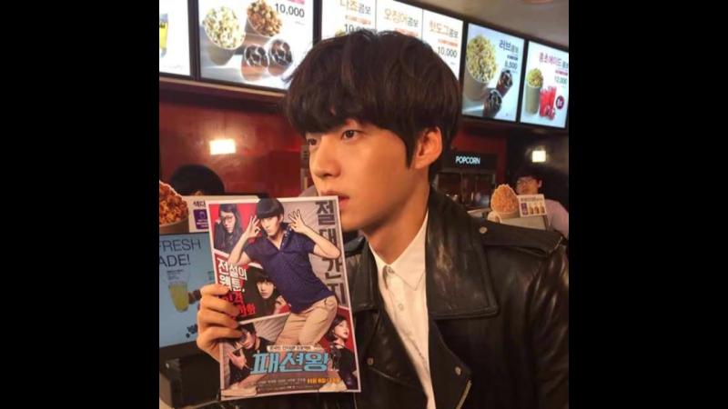 Ahn Jae Hyeon / Jung Il Woo