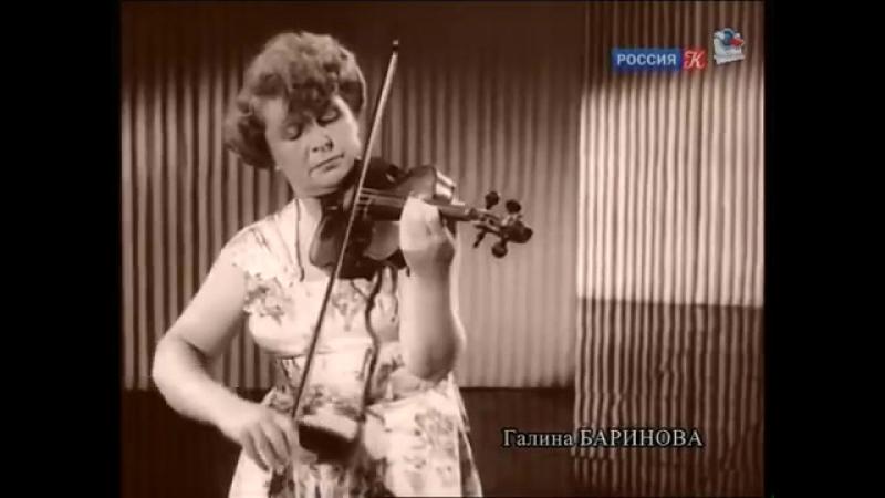 Галина Баринова - -Абсолютный слух