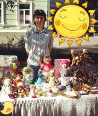 Ольга Щербатых