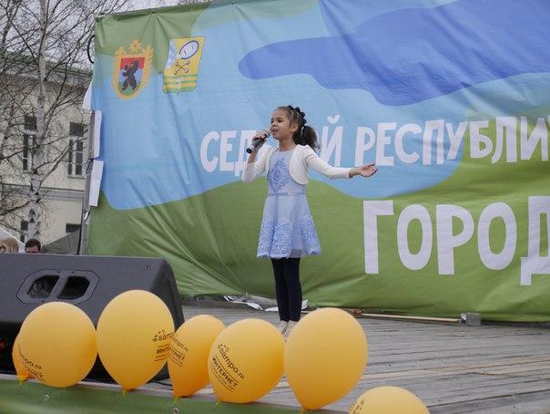 Выступление нашей ✨ЗВЕЗДОЧКИ ✨ Сашеньки Барри , на СЕДЬМОМ РЕСПУБЛИКАН