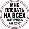 Zabey НА VSEX