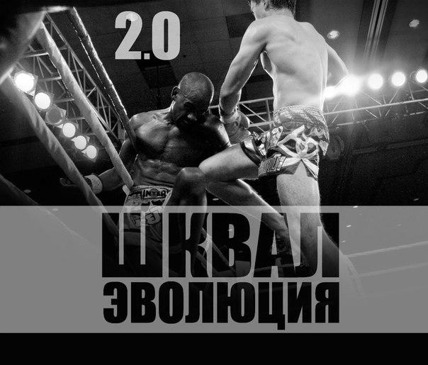 Фото №456239798 со страницы Владимира Повышева