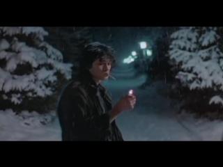 Кино - Спокойная ночь