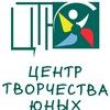 """""""Центр Творчества Юных"""" (ЦТЮ) г.Гатчина"""