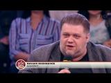 Вадим Мулерман и Михаил Филимонов в передаче