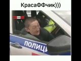 #car #cars #круть #пьянь #бух #пьянка #drive #водка #алкашка #алкоголь #чувак  #смешноевидео #авто #автомобиль #автомобили #инст