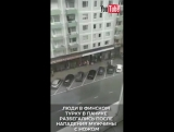 Люди в финском Турку в панике разбегались после нападения мужчины с ножом