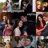♥Нескінченне кохання♥Турецькі серіали♥Кохання пр