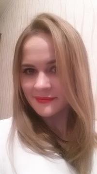 Ксения Пономарева