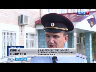 Россия 1 Нарьян-Мар HD У нарьянмарцев этим летом угнали уже 19 велосипедов