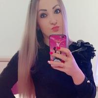 Таня Урванцева