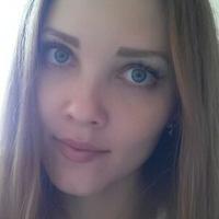 Светлана Кондратюкова